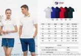 深圳雙色立領polo衫企業服裝文化衫定制定做