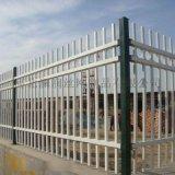 杭州小區圍牆防護鐵柵欄 公園鋅鋼護欄