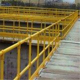 化工厂防腐蚀围栏 化工厂玻璃钢围栏厂家