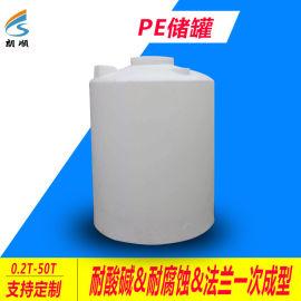 寧波朗順 滾塑定制 塑料水箱 pe罐