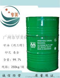 食品级甘油丙三醇印尼春金原装桶