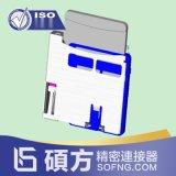 micro sim卡座自弹式6p  带检测防呆型