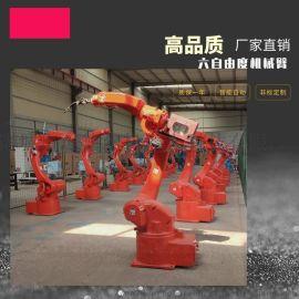 专业焊接机器人厂家 定做自动焊接设备 6轴机械手臂