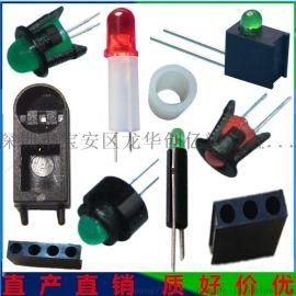 中山LED间隔座 LED灯座 尼龙发光二极管隔离柱