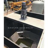 JBJ桨式搅拌机工厂非标加药搅拌机PAC