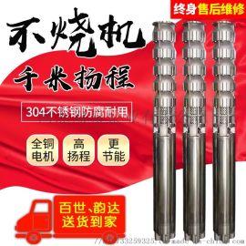 深井潜水泵380V不锈钢高扬程耐磨大小型三相多级灌溉农用抽水机