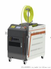 辽宁鞍山激光焊接机手持激光填丝焊接机