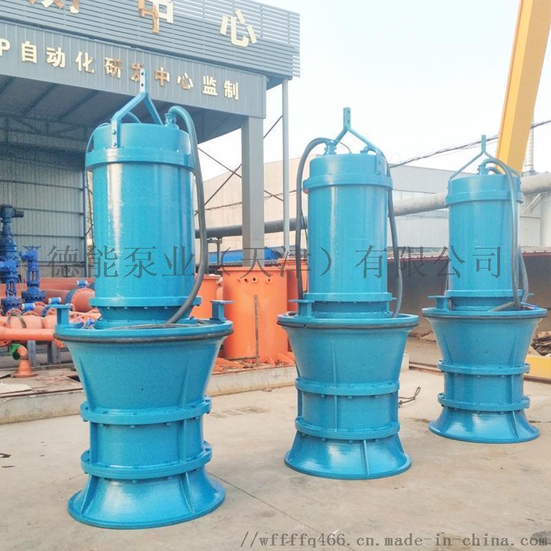 600QZ軸流泵廠家