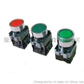 施耐德XB2B ZB2B XA XB5系列按钮指示灯ZB2BZ101C-施耐德授权分销商