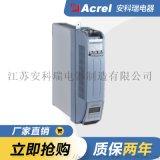 AZC-SP1/450-15+10 自動無功補償器