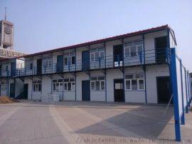 临汾曲沃工地用办公活动房 翼城防火抗风彩钢板房