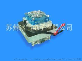 热卖ICY FF-26W小型机柜空调