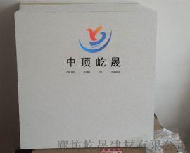 降噪隔音玻纤吸音板 吊顶用岩棉玻纤吸音板