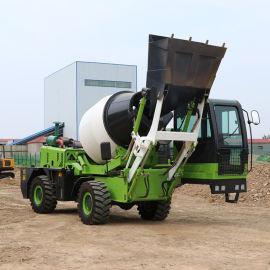 多功能自上料混凝土搅拌车 轮式自上料水泥搅拌车现货