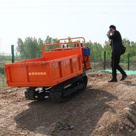 捷克供应 1吨型山地履带** 果园农业履带拖拉机