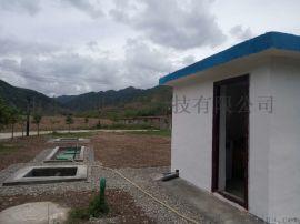 山西乡镇卫生院一体化医院污水处理设备厂家