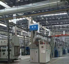 磁性材料数字化工厂软件