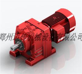 卧式地脚安装减速机|三级传动电机减速机|迈传减速机