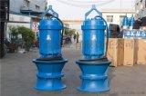 1400QZ-100*  悬吊式轴流泵直销厂家