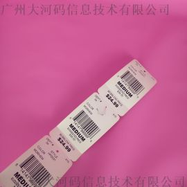 代打印条形码不干胶标签 服装 珠宝标签35 50