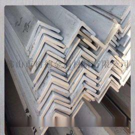 现货供应不锈钢型材 304不锈钢角钢