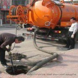 承接常熟——工厂阴沟下水道清洗 工业管道清洗