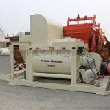 JS1000型混凝土搅拌机 大功率强制式搅拌机