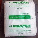 透明聚乙烯 LDPE Q310 耐候級LDPE