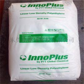 透明聚乙烯 LDPE Q310 耐候级LDPE