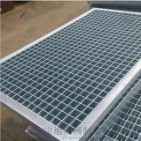 不鏽鋼菱形鋼格柵板實體廠家