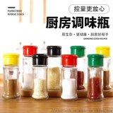 玻璃調料瓶工廠供應胡椒粉瓶子