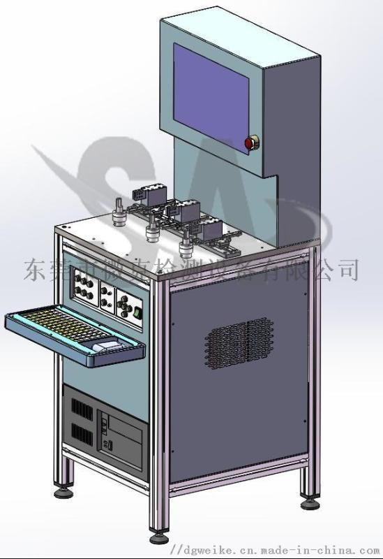 三工位轉軸鉸鏈磨合扭力壽命試驗機