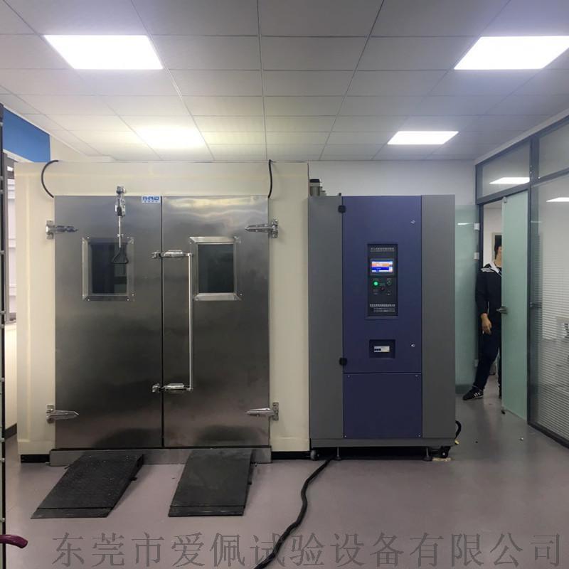 大型高温环境老化房|步入式高温老化室
