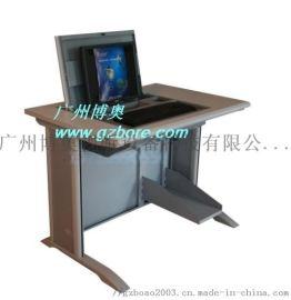 博奥11年老牌嵌入式液晶屏翻转电脑桌