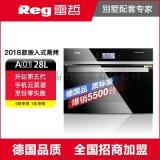 德國電蒸箱蒸烤一體機蒸烤箱二合一嵌入式家用Reg/雷哲 QZK28-A01
