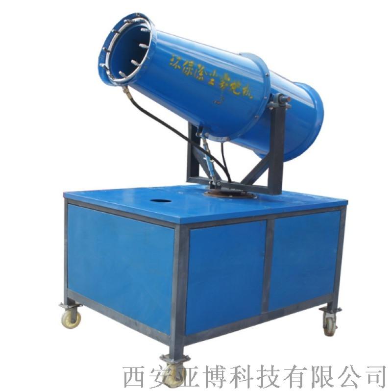 渭南哪里有卖除尘雾炮机13572588698