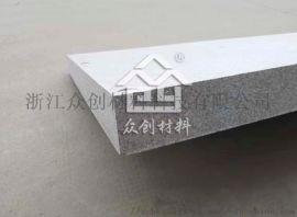 建筑楼地面保温材料