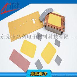 TIS导热绝缘材料|导热矽胶布