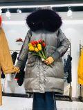 品牌女装索扣专业羽绒服货源供应专卖店货源库存折扣伊曼服饰