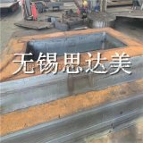 Q345D厚板数控零割,钢板切割加工,钢板零割