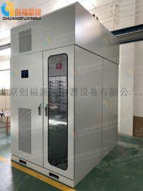北京创福新锐UPS电源柜,低压配电柜配电箱