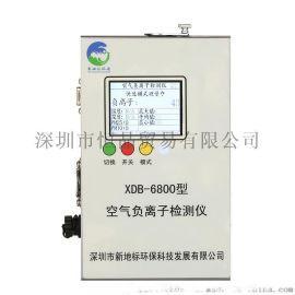 XDB-6800型空气离子检测仪