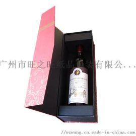 经典珍藏单支装硬纸板红酒盒**红酒盒红酒收纳盒礼品盒定制生产