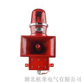 220V防爆声光报警器YS-BBJ