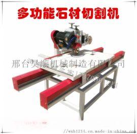 电动瓷砖切割机地砖磨边机可连续工作