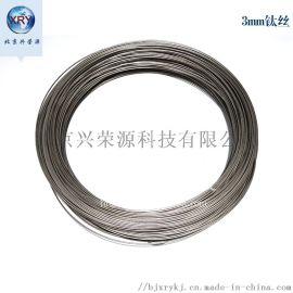 钛丝3mm-6mm医用钛丝TA2 TC4高纯钛丝