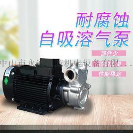 卧式三相小型自吸溶气泵25QY-2SS