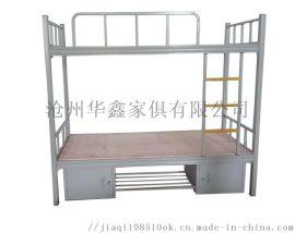带柜子学生宿舍床 加厚学生公寓床标准尺寸