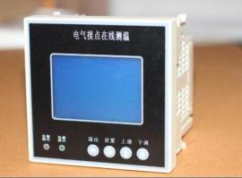 通辽电气接点温度在线监测装置杭州代越无线测温装置