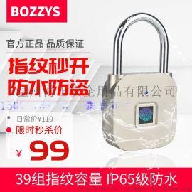 智能指纹单机版柜子行李箱包门锁**电充电智能锁头P4